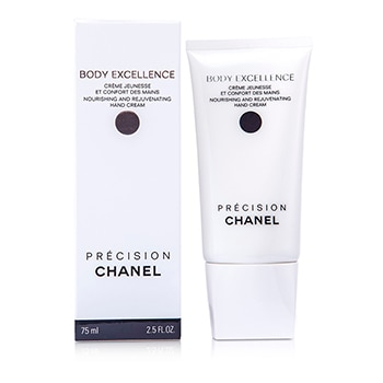 CHANEL BODY EXCELLENCE NOURISHING & REJUVENATING HAND CREAM 75ML/2.5OZ