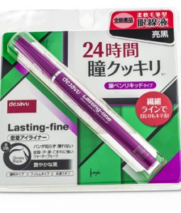 DEJAVU LASTING FINE LIQUID EYELINER (NEW FORMULA) - GLOSSY BLACK 0.5ML/0.016OZ