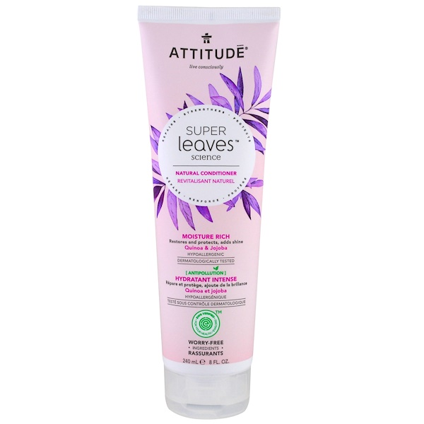 ATTITUDE, SUPER LEAVES SCIENCE, NATURAL CONDITIONER, MOISTURE RICH, QUINOA & JOJOBA, 8 OZ / 240ml