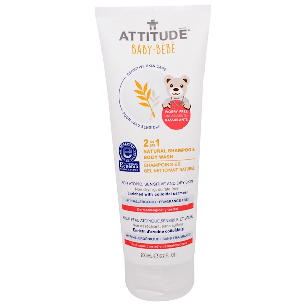 ATTITUDE, BABY, 2 IN 1, NATURAL SHAMPOO & BODY WASH, 6.7 FL OZ / 200ml
