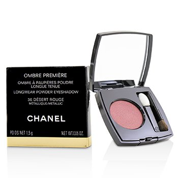 CHANEL OMBRE PREMIERE LONGWEAR POWDER EYESHADOW - # 36 DESERT ROUGE (METALLIC)  1.5G/0.05OZ