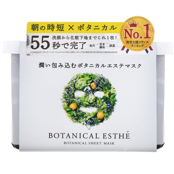 Botanical Esthe, Sheet Mask, Moist, Juicy Lemon, 30 Sheets, 10.8 oz (320 ml)