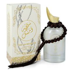 RIHANAH SAB'HA WA MUSK EDP FOR UNISEX